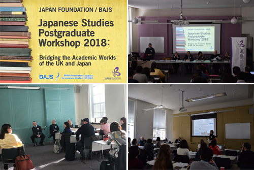 Japanese Studies Postgraduate Workshop 2018 Images