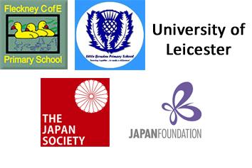 The Japan Foundation, London - News