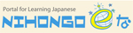 NIHONGO e-na Portal for Learning Japanese