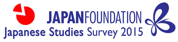 Japanese Studies Survey Logo
