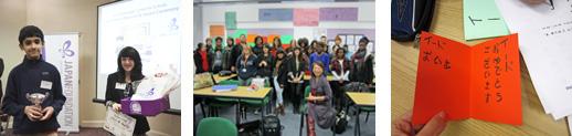 The Japan Foundation, London - Language Centre - List of Schools