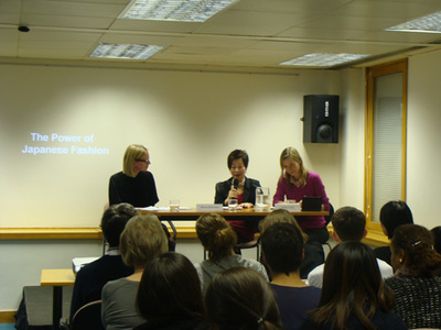 Akiko Fukai speaking at the Japan Foundation, London