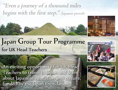 the japan foundation london news