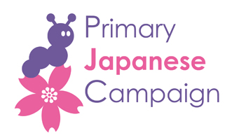 Primary Japanese Campaign